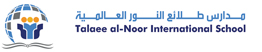 Talaee Al-Noor International Schools